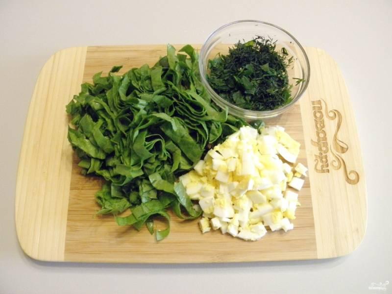 Порежьте всю зелень: щавель, укроп и петрушку. Порубите вареное яйцо, если яйца мелкие, возьмите две-три штуки.