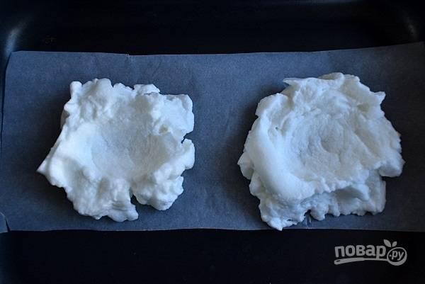 Яйцо в облаках - пошаговый рецепт