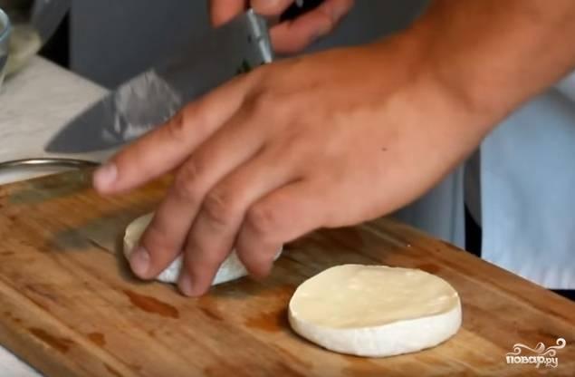 Соус - Горгонзола - пошаговый рецепт
