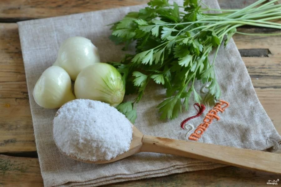 Закуска из лука на зиму - пошаговый рецепт