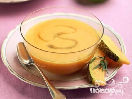 Суп из дыни с сиропом