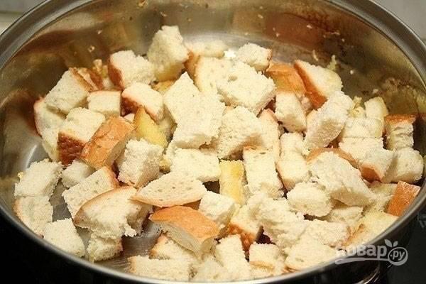 Суп гороховый с сухариками - пошаговый рецепт