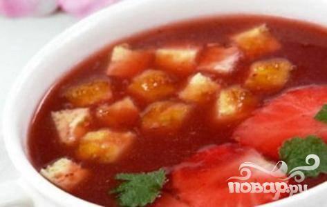 Суп из клубники со сливками