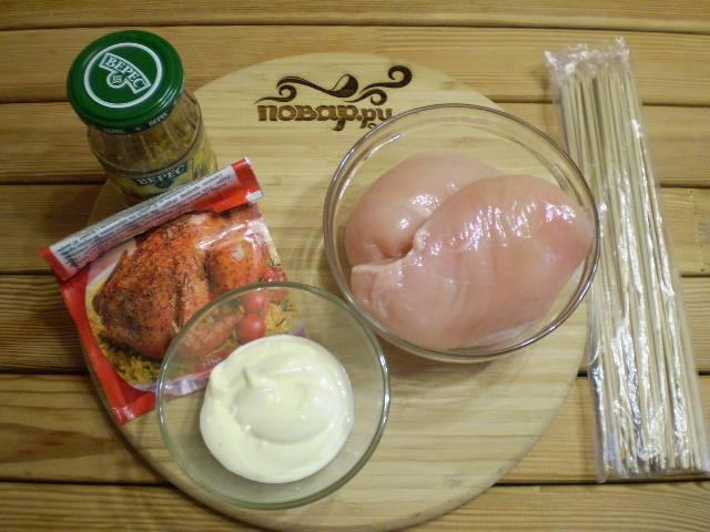 1. Приготовим необходимые продукты для шашлычков.