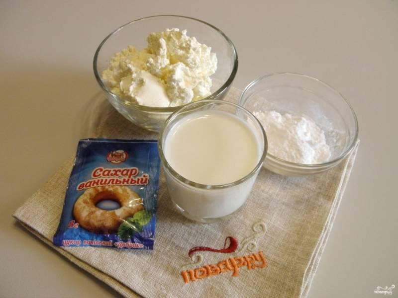 Подготовьте продукты для крема. Используйте охлажденные сливки жирные, предназначенные для взбивания.