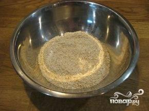 Печенье с сухофруктами - пошаговый рецепт