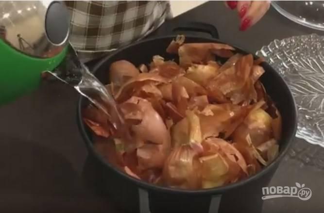 5. Заложите яйца в кастрюлю с шелухой, залейте водой и поставьте на огонь. Когда вода закипит, засекайте 10 минут. Затем извлеките яйца шумовкой и оставьте их остывать.