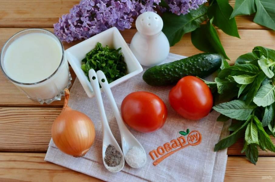 Подготовьте продукты. Вымойте овощи и зелень. Нарубите кинзу. Приступим!