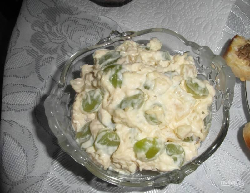 """Салат """"Французский цыган"""""""