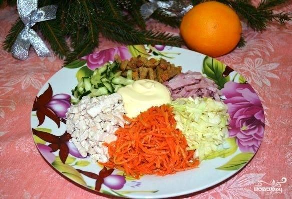 салат горкой пошаговое фото