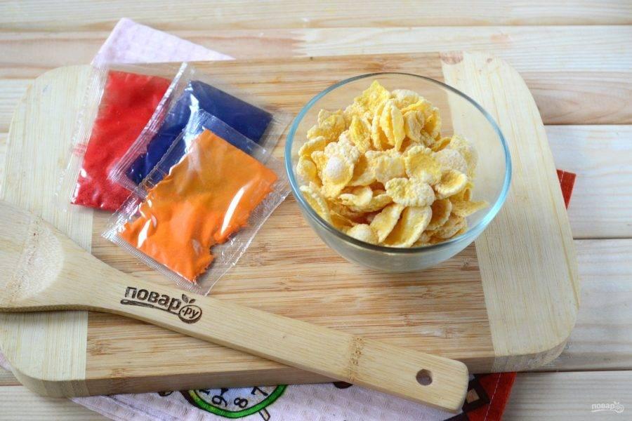 Подготовьте все необходимые ингредиенты. Сегодня мы будем готовить цветные хлопья, но по такому принципу можно приготовить любые сухие завтраки: и колечки, и шарики, и палочки.