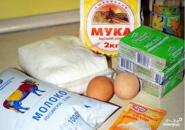 Слоеное тесто для - Наполеона - пошаговый рецепт