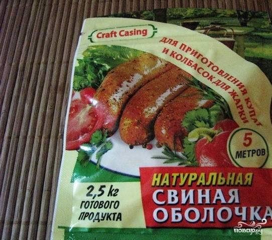 Колбаски в аэрогриле - пошаговый рецепт