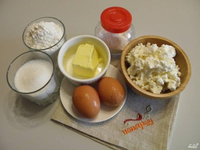 Подготовьте продукты для маффинов. Отмерьте точно количество сахара, муки и творога. Сливочное масло лучше взять охлажденное, но можно и комнатной температуры.