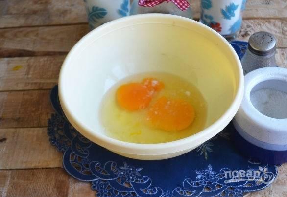 2. В глубокую мисочку вбейте яйца с сахаром и солью.