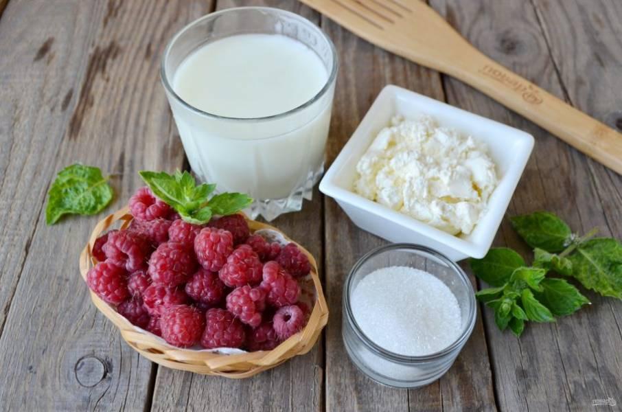 Подготовьте продукты для напитка. Малину переберите от испорченных ягод, промойте под водой и откиньте на дуршлаг, чтобы стекла влага.
