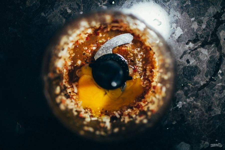 Сделайте заправку. В блендере смешайте нарезанный белый лук, уксус, желток, сок лайма, оба перца, половину соли и цедру с половины лайма.