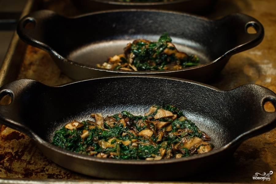 Яичница со шпинатом и грибами в духовке - пошаговый рецепт