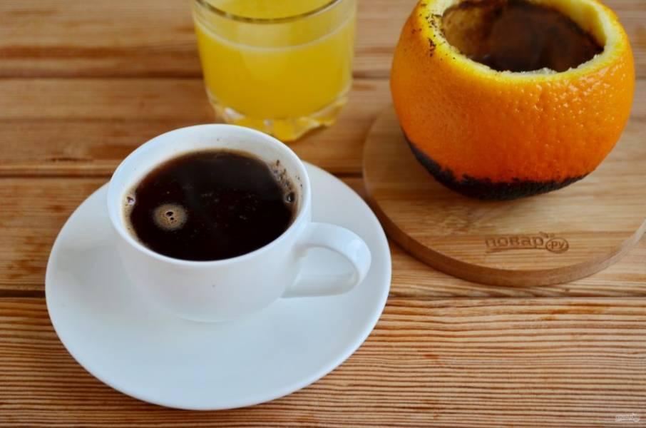 Снимите апельсин с огня, перелейте кофе в чашечку и наслаждайтесь этим сказочным ароматом! Хорошего дня!