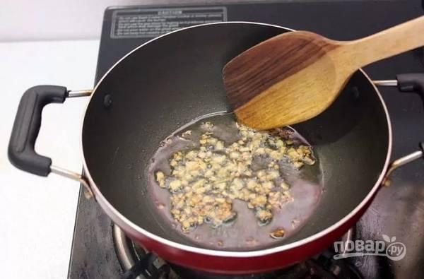 4. Разогрейте в сотейнике или в кастрюле растительное масло. Выложите туда чеснок, обжарьте его на протяжении минутки. Добавьте все специи.