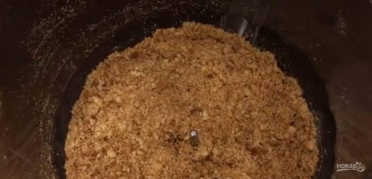 Ореховый торт (старинный рецепт) - пошаговый рецепт