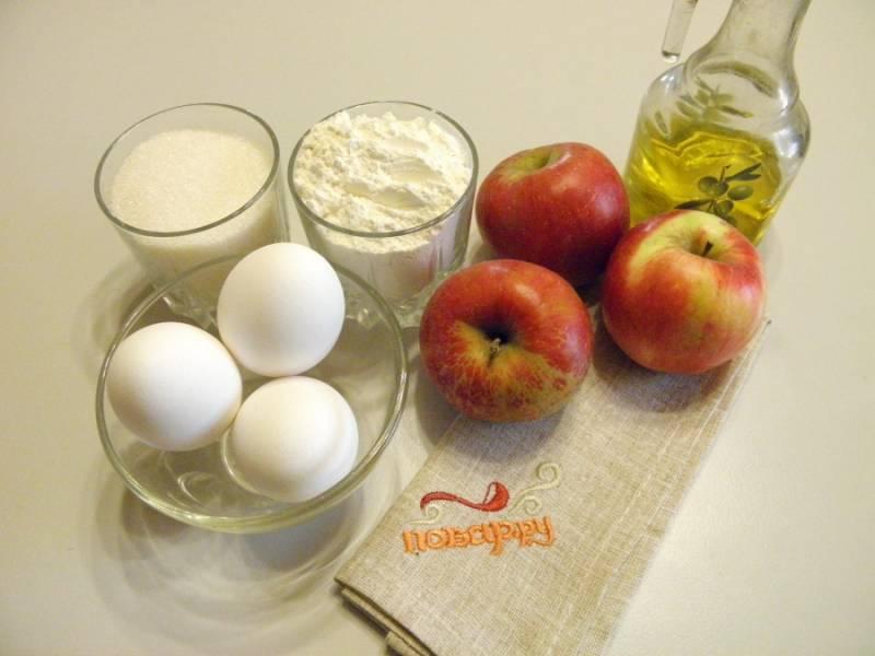 1. Подготовьте продукты для пирога. Вымойте яблоки, просейте муку. Яйца, если крупные, берите в количестве 3 шт. Если мелкие - 4 шт. Приступим.