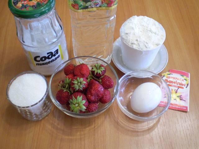 1. Приготовим продукты для бисквита.