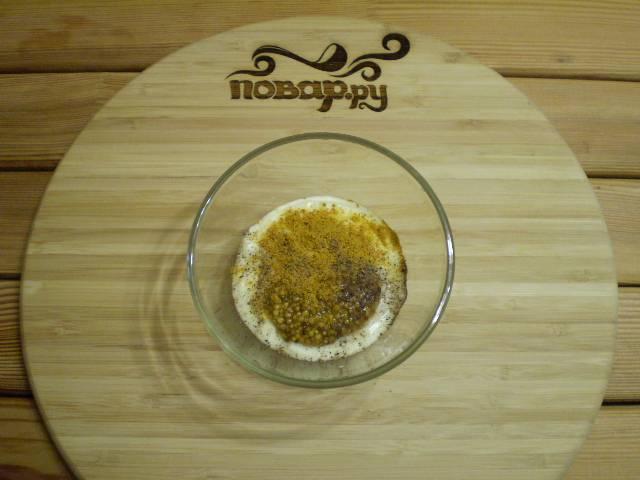 2. Чтобы приготовить маринад для куриного мяса, я смешала майонез со щепоткой карри, солью и горчицей.