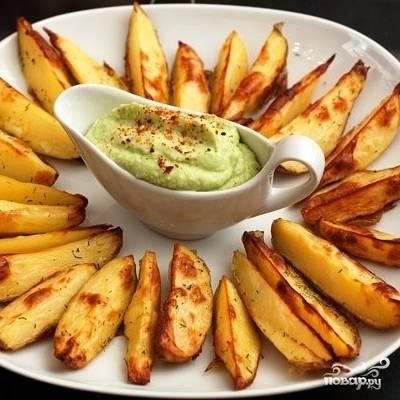 Готовый горячий картофель подаем вместе с охлажденным соусом из авокадо. Приятного аппетита!