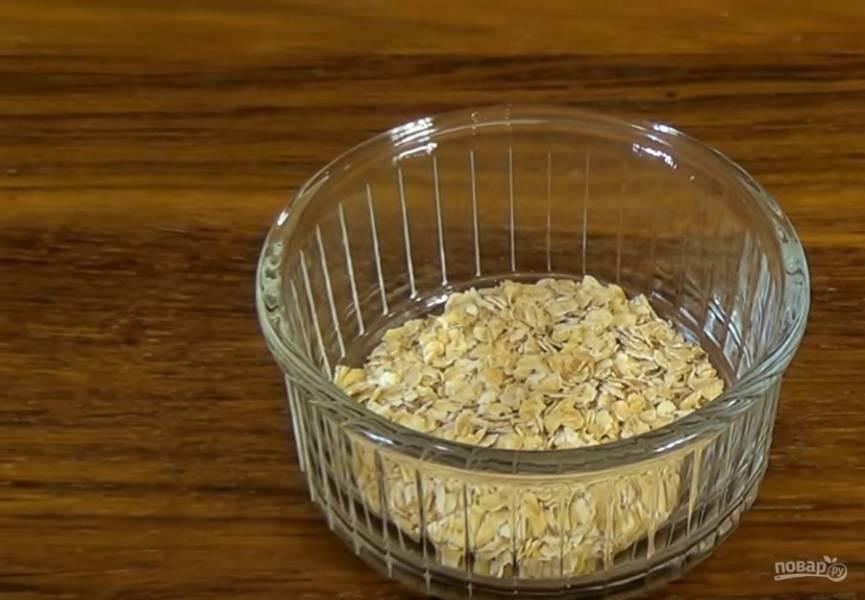 Смузи - Доброе утро - пошаговый рецепт