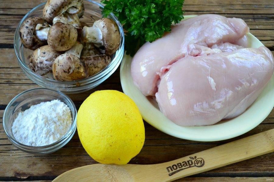Курица с лимоном под грибным соусом - пошаговый рецепт с фото на