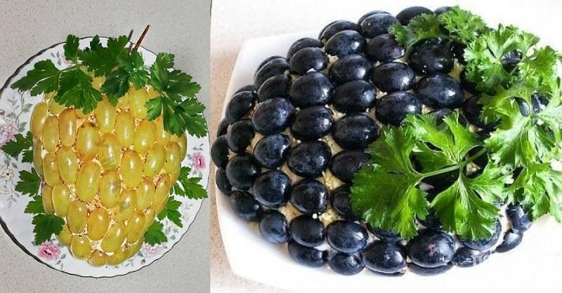 """Праздничный салат """"Гроздь винограда"""""""