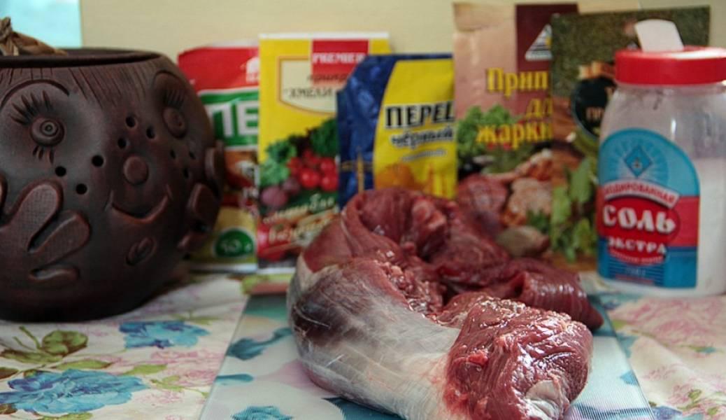 Бастурма из говядины по-армянски - пошаговый рецепт
