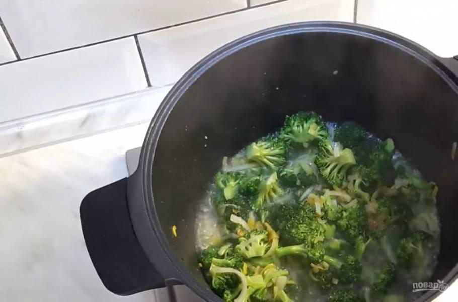 Вкусный суп из брокколи - пошаговый рецепт