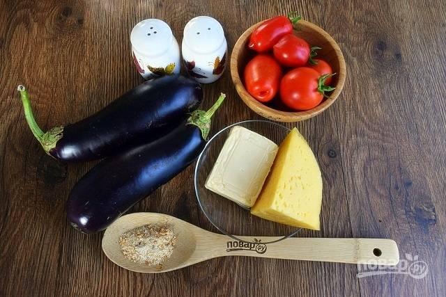 Баклажаны по-французски в духовке - пошаговый рецепт