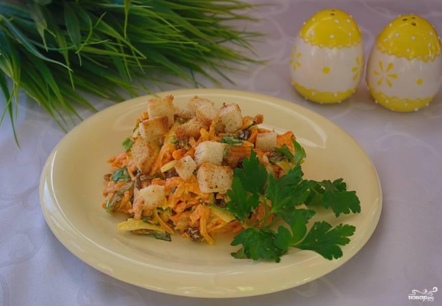 Салат с кириешками и сыром