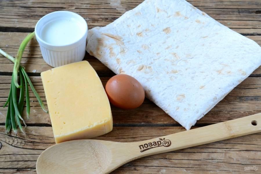Сырный пирог из армянского лаваша - пошаговый рецепт с фото на