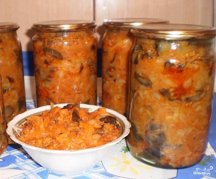 Грибная солянка с помидорами на зиму