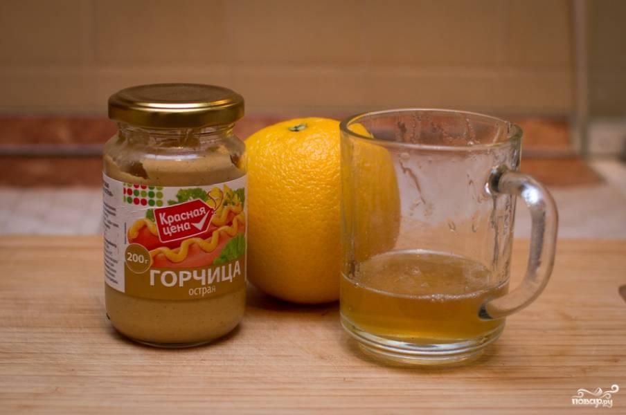 Подготовьте необходимые ингредиенты для маринада. Предварительно растопите мед до жидкого состояния.