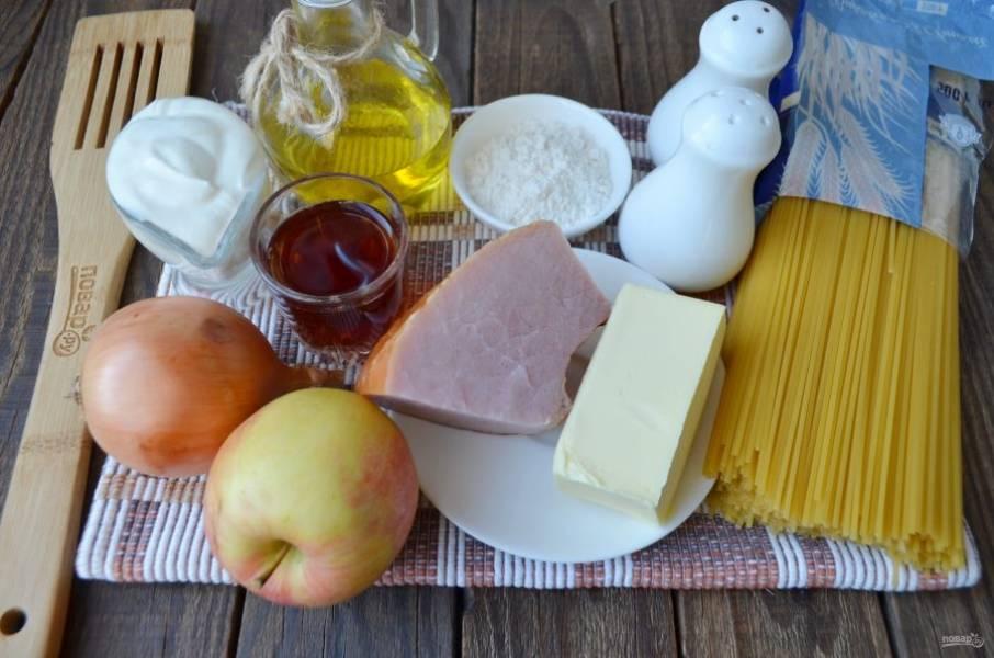 Неожиданные спагетти с коньяком - пошаговый рецепт