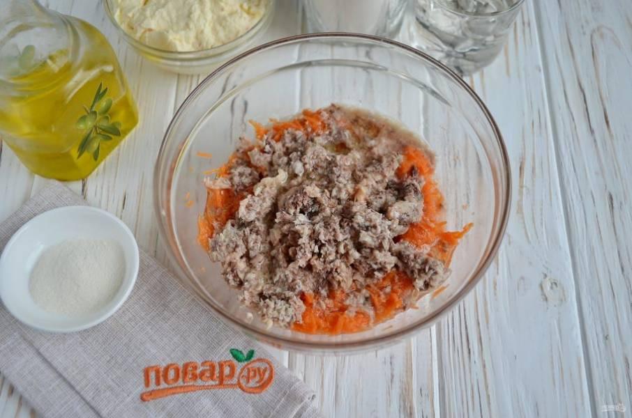Консерву разомните вилочкой, добавьте ее к моркови. Перемешайте.
