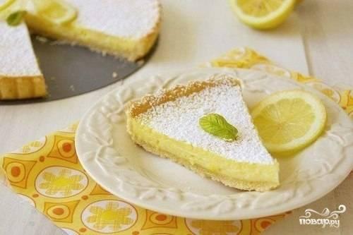 Французский лимонный тарт - пошаговый рецепт с фото на