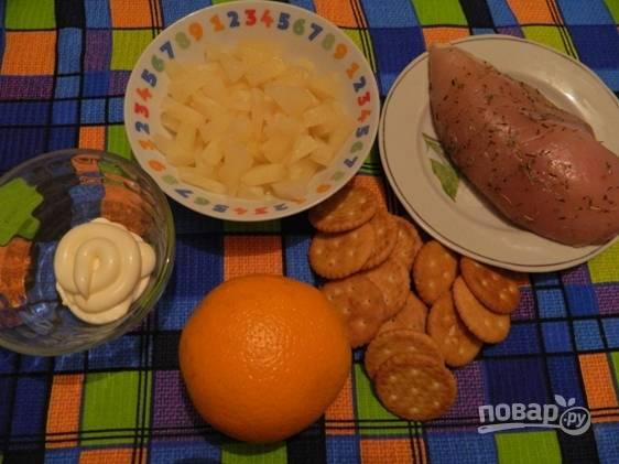 Канапе с ананасами, курицей и апельсинами - пошаговый рецепт