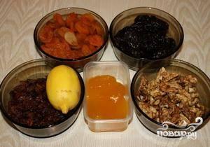 Лимон с медом и сухофруктами - пошаговый рецепт с фото на