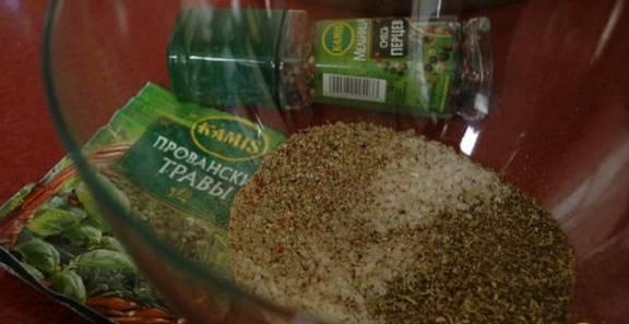 Бастурма из индейки в мультиварке - пошаговый рецепт