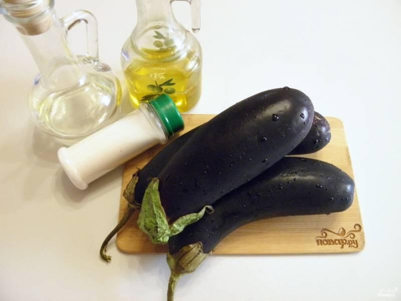Вымойте баклажаны, приготовьте для маринада воду, уксус, соль. Приступим!