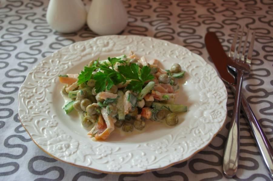 Салат эффектно подавать порционно, на тарелке.