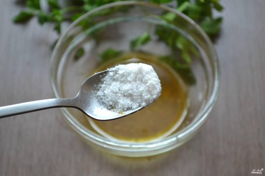 Смешайте пряности, подсолнечное (или оливковое) масло и свежевыжатый лимонный сок. Добавьте соль, хорошо все перемешайте.