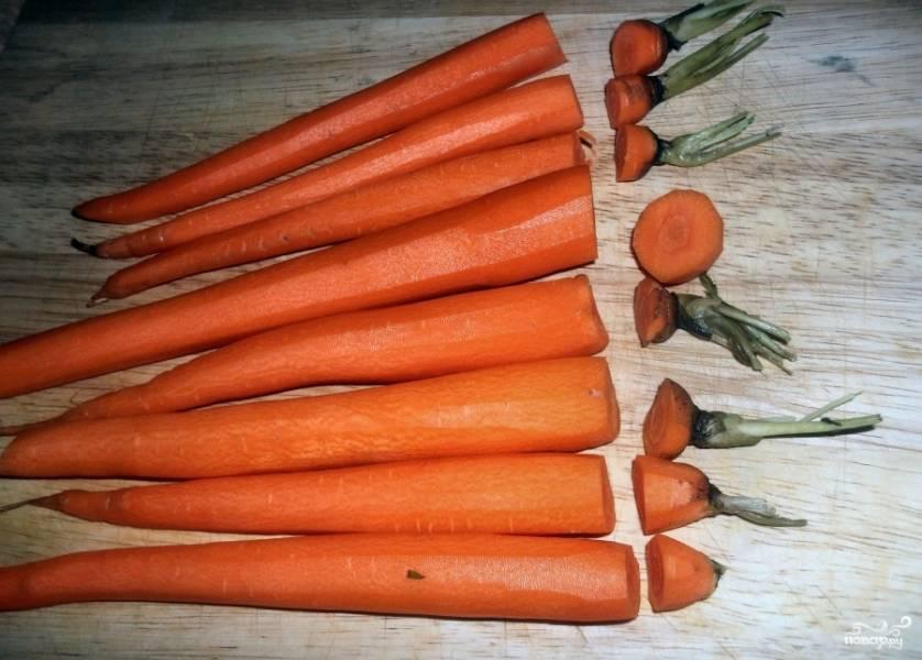 Морковь в фольге - пошаговый рецепт