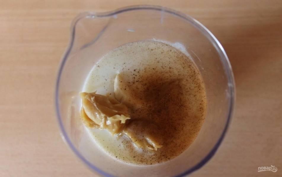 Диетический десерт из бананов - пошаговый рецепт